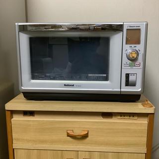 パナソニック(Panasonic)のNational  スチームオーブンレンジ NE-SE425  2008年製(電子レンジ)