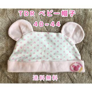Disney - 東京ディズニーリゾート ベビー帽子 送料込み
