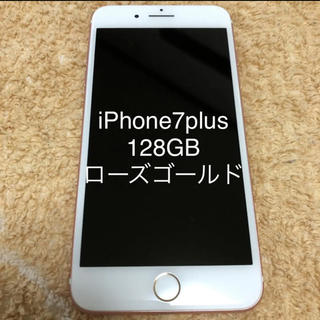 iPhone - iPhone 7 Plus Rose Gold 128 GB SIMフリー