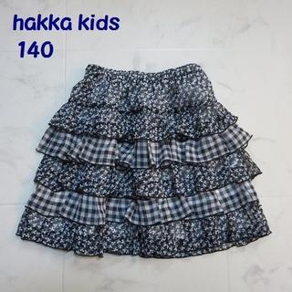 ハッカキッズ(hakka kids)のhakka kids / ハッカキッズ フリルスカート 140(スカート)