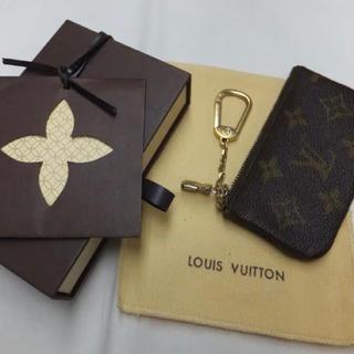ルイヴィトン(LOUIS VUITTON)のLOUIS VUITTON  ポシェットクレ キーリング付きコインケース (キーケース)
