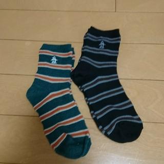 Munsingwear - 靴下 2足