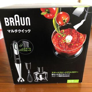 ブラウン(BRAUN)のブラウン マルチクイック MQ735(調理機器)