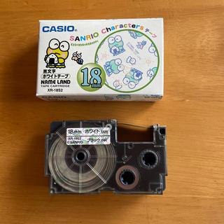 CASIO - CASIOネームランド 18mm サンリオけろけろけろっぴ 白テープ