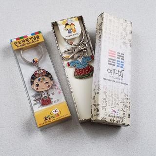 韓国 チマチョゴリ キーホルダー(その他)