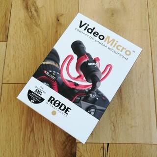新品同様 RODE VideoMicro 超小型コンデンサーマイク(マイク)