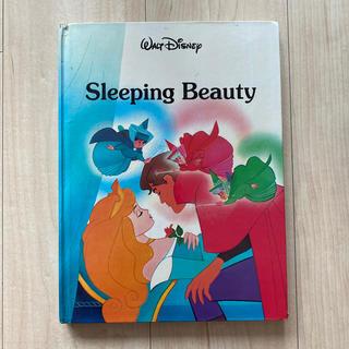 ディズニー(Disney)の【絵本】眠れる森の美女 送料込み(絵本/児童書)