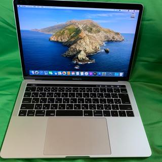 アップル(Apple)のMacBook Pro 13インチ2016 メモリ16GB 256GB おまけ付(ノートPC)