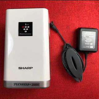 SHARP - 本日限定価格★美品★ プラズマクラスター 25000 イオン発生機