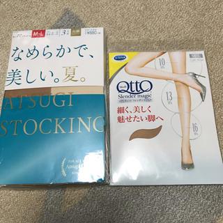 Atsugi - メディキュットとATSUGIストッキング//M〜L