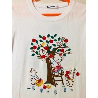 familiar - ファミリアお話Tシャツ110