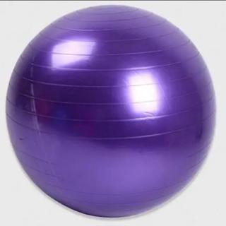 バランスボール パープル 紫 65cm ヨガ(トレーニング用品)