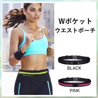 ウエストポーチ ブラック(ランニング/ジョギング)