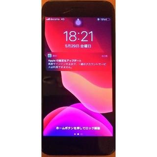 iPhone - iPhone 7 黒32GBSIMフリー多少値下げ可バッテリー91%