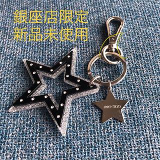 JIMMY CHOO - 【新品未使用】JIMMY CHOO キーホルダー バッグチャーム 箱袋カード付き