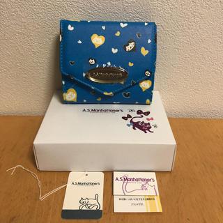 エーエスマンハッタナーズ(A.S.Manhattaner's)のA.S.manhattner's 折り財布 ターコイズブルー(財布)
