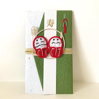 なかよしだるま 越前もみ紙(緑)(カード/レター/ラッピング)