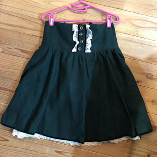 Amavel - Amavel アマベル スカート 緑 深緑 グリーン サス付き