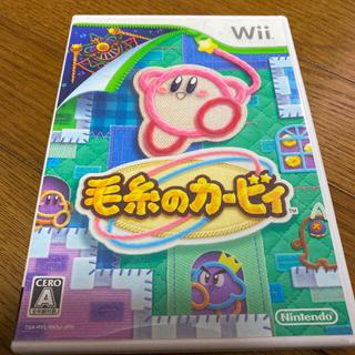 毛糸のカービィ Wii