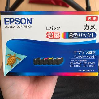 エプソン(EPSON)のEPSON プリンターインク  カメ(PC周辺機器)