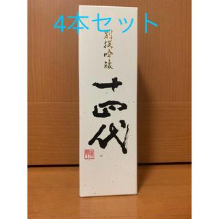 十四代 別撰 720ml 【新品・末開栓】(日本酒)