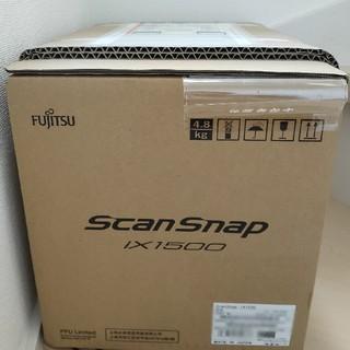 フジツウ(富士通)のホワイト FUJITSU ScanSnap iX1500(OA機器)