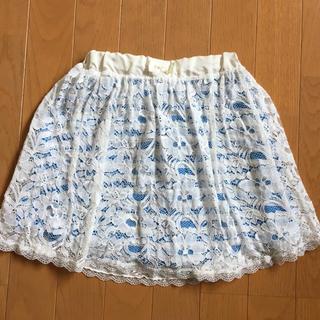 GU - GU 130㎝ レース リバーシブル スカート