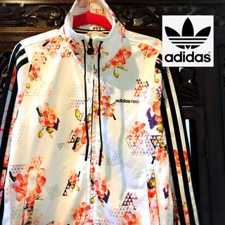 アディダス(adidas)のadidas neo 花柄 ジャケット ジャージ S パールホワイト ブルゾン(ブルゾン)