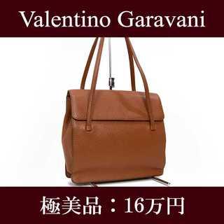 valentino garavani - 【全額返金保証・送料無料・極美品】ヴァレンティノ・ショルダーバッグ(F027)