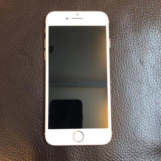 Apple - iPhone8 gold