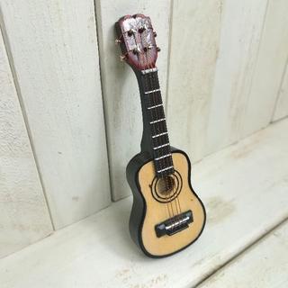 g004◆アコギ◆ ドールハウス 用 ミニチュア アコースティック ギター wh(ミニチュア)