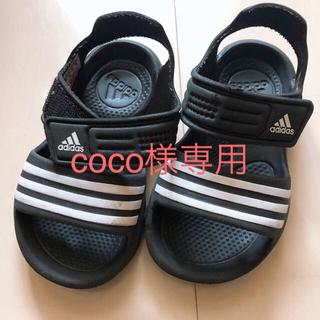 アディダス(adidas)のcoco様adidas キッズboy   サンダル サイズ14㎝  美品(サンダル)