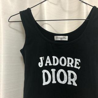 クリスチャンディオール(Christian Dior)のjadore dior タンクトップ ヴィンテージ(タンクトップ)