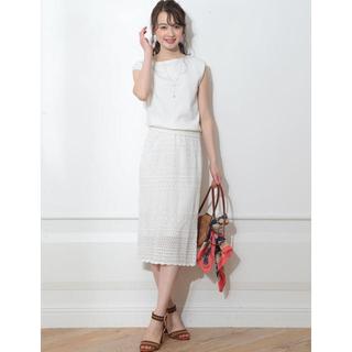 JUSGLITTY - 【5月末まで限定値下げ】JUSGLITTY かぎ編みスカート セットアップ