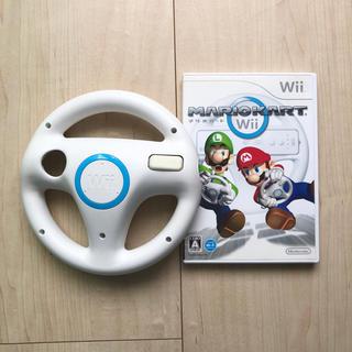 マリオカート Wii ソフト ハンドル 1つ セット