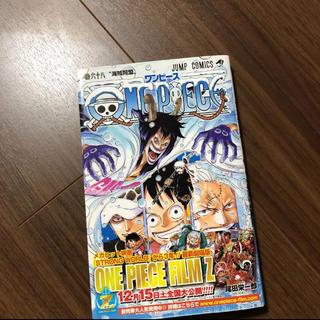 ワンピース 68 海賊同盟(少年漫画)