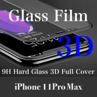 iPhone - iPhone11ProMax ガラスフィルム iPhone 11ProMax
