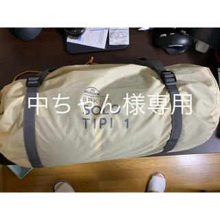 【中ちゃん様】BUNDOKソロ ティピー 1 BDK-75  キャンプ テント(テント/タープ)