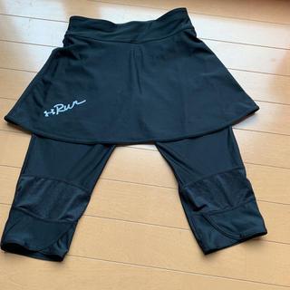 アンダーアーマー(UNDER ARMOUR)のアンダーアーマー  スカート付きスパッツ SM フィットネス タイツ マラソン(その他)