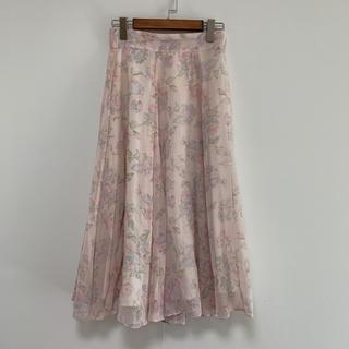 Lochie - vintage pink floral skirt