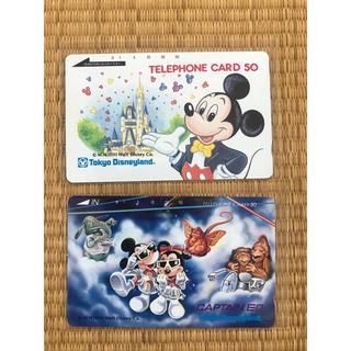 ディズニー(Disney)のテレフォンカード2枚 TOKYOディズニーランド(その他)