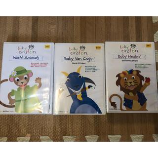 ディズニー(Disney)のベイビーアインシュタイン baby einstein ディズニー(絵本/児童書)