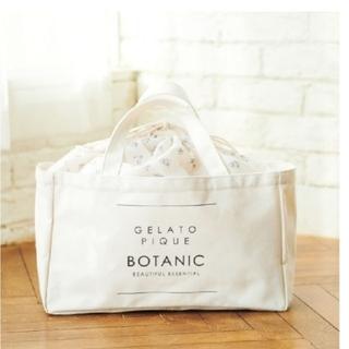 gelato pique - 【未開封発送】&ROSY4月号♥ジェラート ピケ♥巾着型 ストックバッグ