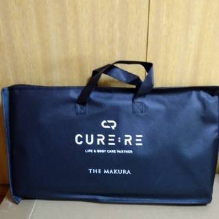 CURE:RE キュアレ THE MAKURA(枕)