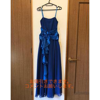 ロングドレス  ブルー 発表会 演奏会(ロングドレス)
