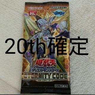 遊戯王 - 20thシク確定 遊戯王 女剣士カナン 万物創世龍