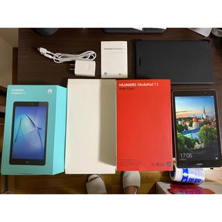 アンドロイド(ANDROID)のHUAWEI MediaPad T3 8 タブレット 8.0インチ LTEモデル(タブレット)