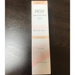 ノブ(NOV)のNOV ベースコントロールスムースUV 化粧下地(化粧下地)