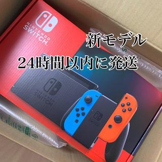新品未開封 Nintendo Switch 本体