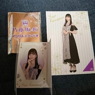 乃木坂46 - 金川紗耶  アクリルスタンドset